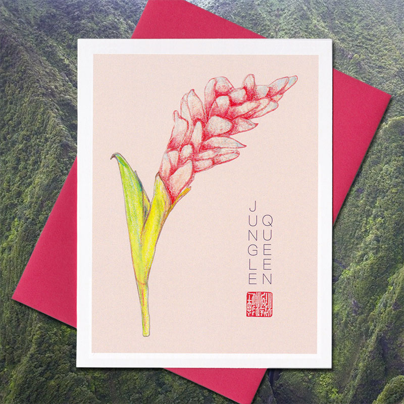 Pink greeting card with a ginger flower drawing and the words, Jungle Queen, arranged vertically above a chinese stamp.